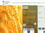 ನಬಾರ್ಡ್ ಗ್ರೇಡ್  'ಎ' ಮತ್ತು ಗ್ರೇಡ್ 'ಬಿ'  ಅಧಿಕಾರಿ ಹುದ್ದೆಗಳ ಪ್ರಮುಖ ಪರೀಕ್ಷಾ ಪ್ರವೇಶ ಪತ್ರ ಬಿಡುಗಡೆ