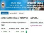 ರಾಮನಗರ ಜಿಲ್ಲೆಯಲ್ಲಿ 104 ಅಂಗನವಾಡಿ ಕಾರ್ಯಕರ್ತೆ ಮತ್ತು ಸಹಾಯಕಿ ಹುದ್ದೆಗಳಿಗೆ ಅರ್ಜಿ ಆಹ್ವಾನಿಸಲಾಗಿದೆ