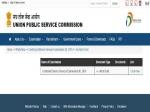 ಯುಪಿಎಸ್ ಸಿ ಸಿಡಿಎಸ್ II ಪರೀಕ್ಷೆ 2019 ಪ್ರವೇಶ ಪತ್ರ ರಿಲೀಸ್
