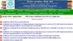 CBSE 2020: ಸಿಬಿಎಸ್ಇ 10 ಮತ್ತು 12ನೇ ತರಗತಿ ಮಾದರಿ ಪ್ರಶ್ನೆ ಪತ್ರಿಕೆ ಬಿಡುಗಡೆ