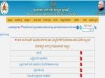 2019-20ನೇ ಸಾಲಿನ ದೇವರಾಜ ಅರಸು ವಿದೇಶಿ ವ್ಯಾಸಂಗ ವೇತನಕ್ಕೆ ಅರ್ಜಿ ಆಹ್ವಾನ