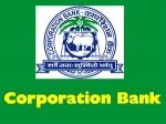 Corporation Bank Recruitment 2019: 1 ಲೈಬ್ರರಿಯನ್ ಹುದ್ದೆಗೆ ಅರ್ಜಿ ಆಹ್ವಾನ