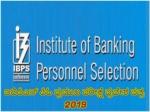IBPS PO Mains 2019: ಪ್ರೊಬೆಷನರಿ ಅಧಿಕಾರಿ ಹುದ್ದೆಗಳ ಪ್ರಮುಖ ಪರೀಕ್ಷಾ ಪ್ರವೇಶ ಪತ್ರ ಅತೀ ಶೀಘ್ರದಲ್ಲಿ ಪ್ರಕಟ
