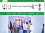 NIUM Recruitment 2019: 8 ಲೆಕ್ಚರರ್ ಮತ್ತು ಕ್ಲಿನಿಕಲ್ ರಿಜಿಸ್ಟ್ರಾರ್ ಹುದ್ದೆಗಳಿಗೆ ನೇರ-ಸಂದರ್ಶನ