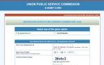 UPSC ESE Admit Card 2020: ಇಂಜಿನಿಯರಿಂಗ್ ಸರ್ವೀಸಸ್ ಪ್ರಿಲಿಮಿನರಿ ಪರೀಕ್ಷಾ ಪ್ರವೇಶ ಪತ್ರ ಬಿಡುಗಡೆ