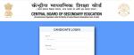 CBSE: ವಿವಿಧ ಹುದ್ದೆಗಳ ಪ್ರವೇಶ ಪತ್ರ ರಿಲೀಸ್