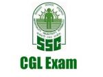 SSC CGL 2020 : ಟೈಯರ್ I ಪರೀಕ್ಷಾ ಪ್ರವೇಶ ಪತ್ರ ಬಿಡುಗಡೆ