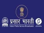 ಪ್ರಸಾರ್ ಭಾರತಿ ನೇಮಕಾತಿ 2020: ಏಪ್ರಿಲ್ 15ರೊಳಗೆ ಅರ್ಜಿ ಹಾಕಿ