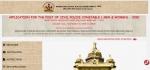 KSP Recruitment 2020: ನಾಗರಿಕ ಪೊಲೀಸ್ ಕಾನ್ಸ್ಟೇಬಲ್ ಹುದ್ದೆಗಳ ಅರ್ಜಿ ಸಲ್ಲಿಕೆ ಅವಧಿ ವಿಸ್ತರಣೆ