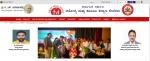 NHM Recruitment 2020: 1356 ಮಧ್ಯಮ ಹಂತದ ಆರೋಗ್ಯ ಪೂರೈಕೆದಾರ ಹುದ್ದೆಗಳ ನೇಮಕಾತಿ