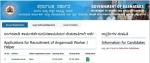 WCD Bengaluru Rural Recruitment 2020: ಅಂಗನವಾಡಿಯಲ್ಲಿ ಉದ್ಯೋಗಾವಕಾಶ..ಸೆ.5ರೊಳಗೆ ಅರ್ಜಿ ಹಾಕಿ