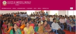 VKSUB recruitment 2020: 105 ಅತಿಥಿ ಉಪನ್ಯಾಸಕರ ನೇಮಕಾತಿಗೆ ಅರ್ಜಿ ಆಹ್ವಾನ