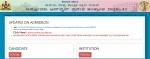 How To Apply For Karnataka Diploma Admissions 2020: ಸರ್ಕಾರಿ ಡಿಪ್ಲೊಮಾ ಕೋರ್ಸುಗಳ ಪ್ರವೇಶಾತಿ ಅರ್ಜಿ ಆಹ್ವಾನ
