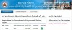 WCD Haveri Recruitment 2020: ಅಂಗನವಾಡಿಯಲ್ಲಿ 168 ಹುದ್ದೆಗಳ ನೇಮಕಾತಿ. ಸೆ.14ರೊಳಗೆ ಅರ್ಜಿ ಹಾಕಿ
