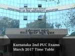 Karnataka PUC Admissions 2020: ಆ.13 ರಿಂದ ಪ್ರಥಮ ಪಿಯುಸಿ ದಾಖಲಾತಿ ಪ್ರಕ್ರಿಯೆ ಆರಂಭ