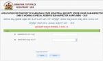 KSISF KSRP Sub Inspector ET PST Admit Card: ಇಟಿ- ಪಿಎಸ್ಟಿ ಪ್ರವೇಶ ಪತ್ರ ಬಿಡುಗಡೆ