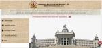 KSP 2020 Provisional Answer Key: ನಾಗರಿಕ ಪೊಲೀಸ್ ಕಾನ್ಸ್ ಟೇಬಲ್ ಹುದ್ದೆಗಳ ತಾತ್ಕಾಲಿಕ ಕೀ-ಉತ್ತರ ರಿಲೀಸ್