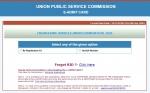 UPSC ESE Exam 2020 Time Table: ಇಂಜಿನಿಯರಿಂಗ್ ಸರ್ವೀಸಸ್ ಪರೀಕ್ಷಾ ವೇಳಾಪಟ್ಟಿ ಮತ್ತು ಪ್ರವೇಶ ಪತ್ರ ರಿಲೀಸ್