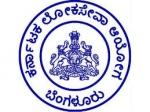 KPSC: ಸಹಾಯಕ ವೈಜ್ಞಾನಿಕ ಅಧಿಕಾರಿ ಹುದ್ದೆಗಳ ಸಂದರ್ಶನಕ್ಕೆ ಅರ್ಹತೆ ಪಡೆದ ಅಭ್ಯರ್ಥಿಗಳ ಪಟ್ಟಿ ಪ್ರಕಟ