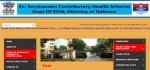 ECHS Recruitment 2020: ಲ್ಯಾಬ್ ತಂತ್ರಜ್ಞ, ಸಹಾಯಕ ಮತ್ತು ಅಧಿಕಾರಿ ಹುದ್ದೆಗಳಿಗೆ ಅರ್ಜಿ ಆಹ್ವಾನ