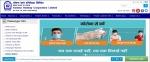 Konkan Railway Recruitment 2020: 58 ಟೆಕ್ನೀಶಿಯನ್-III ಹುದ್ದೆಗಳಿಗೆ ಅರ್ಜಿ ಆಹ್ವಾನ