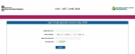 UGC NET Admit Card 2020: ಪರೀಕ್ಷಾ ಪ್ರವೇಶ ಪತ್ರ ಡೌನ್ಲೋಡ್ ಮಾಡುವುದು ಹೇಗೆ?