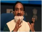 JEE Main 2021 In Regional Languages: ಜೆಇಇ ಮುಖ್ಯ ಪರೀಕ್ಷೆಯನ್ನು ಹೆಚ್ಚು ಪ್ರಾದೇಶಿಕ ಭಾಷೆಗಳಲ್ಲಿ ನಡೆಸಲಾಗತ್ತೆ