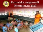 WCD Kolar Recruitment 2020: ಅಂಗನವಾಡಿಯಲ್ಲಿ ಉದ್ಯೋಗಾವಕಾಶ.. ಡಿ.19ರೊಳಗೆ ಅರ್ಜಿ ಹಾಕಿ