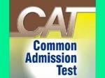 CAT Answer Key 2020: ಕೀ ಉತ್ತರ ಅತೀ ಶೀಘ್ರದಲ್ಲಿ ಪ್ರಕಟ