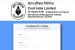 CIL MT Admit Card 2020 : ಪ್ರವೇಶ ಪತ್ರ ಡೌನ್ಲೋಡ್ ಮಾಡುವುದು ಹೇಗೆ ? ಇಲ್ಲಿದೆ ಮಾಹಿತಿ