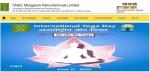 OMPL Recruitment 2020: 25 ಗ್ರಾಜುಯೇಟ್ ಮತ್ತು ಟೆಕ್ನೀಶಿಯನ್ ಅಪ್ರೆಂಟಿಸ್ ಹುದ್ದೆಗಳಿಗೆ ಅರ್ಜಿ ಆಹ್ವಾನ