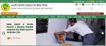 ICFRE Recruitment 2021: 43 ಅರಣ್ಯ ಸಂರಕ್ಷಣಾಧಿಕಾರಿ ಮತ್ತು ಅರಣ್ಯ ಉಪ ಸಂರಕ್ಷಣಾಧಿಕಾರಿ ಹುದ್ದೆಗಳಿಗೆ ಅರ್ಜಿ ಆಹ್ವಾನ