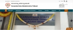 KSAT Recruitment 2021: 16 ಶೀಘ್ರಲಿಪಿಗಾರ ಮತ್ತು ಬೆರಳಚ್ಚುಗಾರ ಹುದ್ದೆಗಳಿಗೆ ಅರ್ಜಿ ಆಹ್ವಾನ