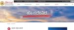 KTIL Recruitment 2021: 38 ಡಿಟಿಸಿ ಮತ್ತು ಇತರೆ ಹುದ್ದೆಗಳಿಗೆ ಅರ್ಜಿ ಆಹ್ವಾನ