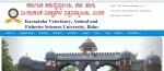 KVAFSU Bidar Recruitment 2021: 9 ಸಹಾಯಕ ಪ್ರಾಧ್ಯಾಪಕ ಹುದ್ದೆಗಳಿಗೆ ನೇರ ಸಂದರ್ಶನ