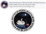 NIMHANS Recruitment 2021: ಸೀನಿಯರ್ ರೆಸಿಡೆಂಟ್ ಹುದ್ದೆಗಳಿಗ ಫೆ.11ರಂದು ನೇರ ಸಂದರ್ಶನ