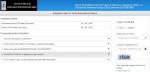 RBI Grade B Admit Card 2021: ಪ್ರವೇಶ ಪತ್ರ ಡೌನ್ಲೋಡ್ ಮಾಡುವುದು ಹೇಗೆ ?