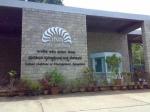 IIMB Recruitment 2021: ಅಕಾಡೆಮಿಕ್ ಅಸೋಸಿಯೇಟ್ ಹುದ್ದೆಗಳಿಗೆ ಅರ್ಜಿ ಆಹ್ವಾನ
