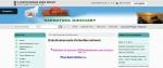 Dakshina Kannada District Court Recruitment 2021: 34 ಜವಾನ ಹುದ್ದೆಗಳಿಗೆ ಅರ್ಜಿ ಆಹ್ವಾನ