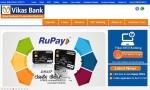 Vikas Bank Recruitment 2021: ಪ್ರೊಬೆಷನರಿ ಅಧಿಕಾರಿ ಹುದ್ದೆಗಳಿಗೆ ಅರ್ಜಿ ಆಹ್ವಾನ