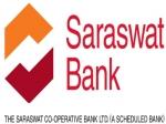 Saraswat Bank Jr Officer Exam Result: ಫಲಿತಾಂಶ ವೀಕ್ಷಿಸುವುದು ಹೇಗೆ?: