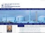 NPCIL Recruitment 2021: 121 ಟ್ರೇಡ್ ಅಪ್ರೆಂಟಿಸ್ ಹುದ್ದೆಗಳಿಗೆ ಅರ್ಜಿ ಆಹ್ವಾನ