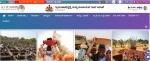 RDPR Recruitment 2021 : 7 ಸಮಾಲೋಚಕ ಹುದ್ದೆಗಳಿಗೆ ಅರ್ಜಿ ಆಹ್ವಾನ