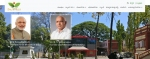 Shivamogga Smart City Limited Recruitment 2021 : ಎಕ್ಸಿಕ್ಯುಟಿವ್ ಇಂಜಿನಿಯರ್ ಹುದ್ದೆಗಳಿಗೆ ಅರ್ಜಿ ಆಹ್ವಾನ