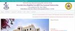 KSET 2021 Exam Centres : ಕೆಸೆಟ್ ಪರೀಕ್ಷೆ ಜು.25ರಂದು ನಿಗದಿ, ಪರೀಕ್ಷಾ ಕೇಂದ್ರ ಮಾಹಿತಿ ವೆಬ್ಸೈಟ್ ನಲ್ಲಿ ಲಭ್ಯ
