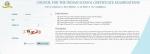 ICSE, ISC Result 2021 : ಐಸಿಎಸ್ಇ, ಐಎಸ್ಸಿ ಫಲಿತಾಂಶ ಪ್ರಕಟ