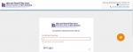 NIOS Class 10 And 12 Result 2021: ಫಲಿತಾಂಶ ವೀಕ್ಷಿಸುವುದು ಹೇಗೆ ?