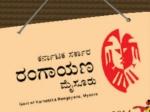 Mysore Rangayana Admission 2021-22 : ರಂಗಾಯಣದಲ್ಲಿ ಡಿಪ್ಲೋಮಾ ಪ್ರವೇಶಾತಿಗೆ ಅರ್ಜಿ ಆಹ್ವಾನ
