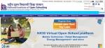 NIOS Recruitment 2021 : 112 ವಿವಿಧ ಹುದ್ದೆಗಳಿಗೆ ಅರ್ಜಿ ಆಹ್ವಾನ