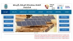 HESCOM recruitment 2021 : 200 ಶಿಶುಕ್ಷು ತರಬೇತಿಗೆ ಅರ್ಜಿ ಆಹ್ವಾನ